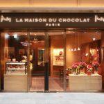 ラ・メゾン・ド・ショコラ店舗