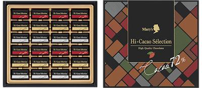 メリーチョコレートの「ハイカカオ セレクション」