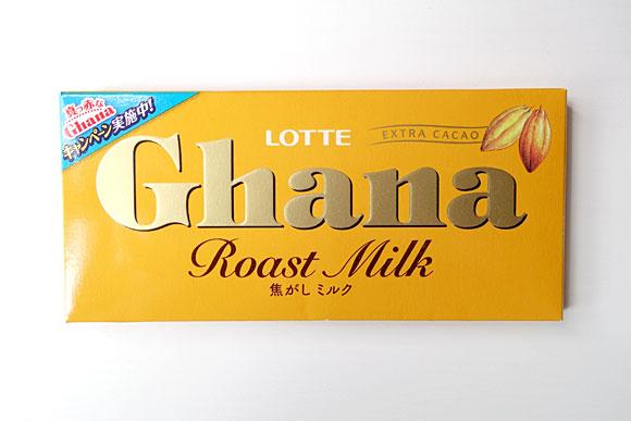 ガーナ ローストミルクのパッケージ