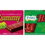 ロッテのラミー&バッカスチョコレート