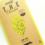 明治ザ・チョコレート「ブリリアントミルク」のパッケージ