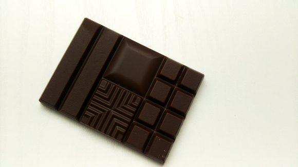 明治ザ・チョコレート「ブリリアントミルク」