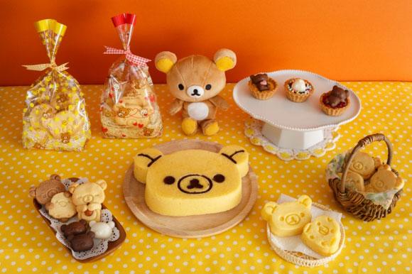 リラックマの製菓シリーズで作ったお菓子