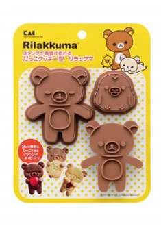 リラックマの製菓シリーズのだっこクッキー型